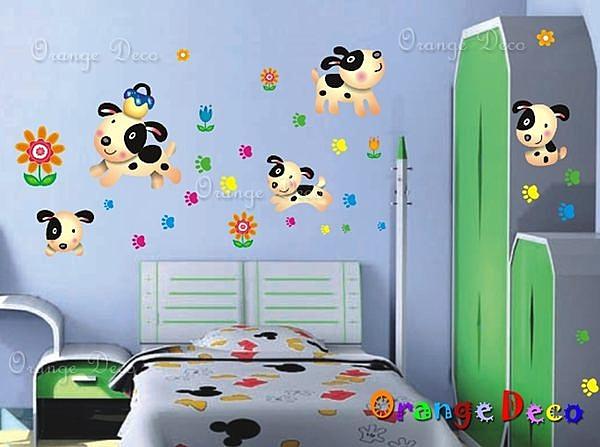 壁貼【橘果設計】頑皮狗 DIY組合壁貼/牆貼/壁紙/客廳臥室浴室幼稚園室內設計裝潢