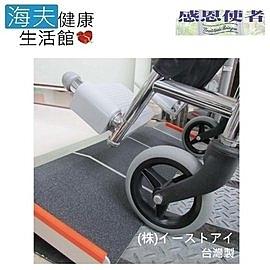 【海夫健康生活館】可攜式 鋁合金 單片式斜坡板 60cm 台灣製(坡道長60cm、寬69.5cm、高5cm)