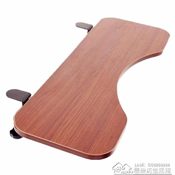 鍵盤托滑鼠墊護腕滑鼠手桌面延長板延伸 【全館免運】
