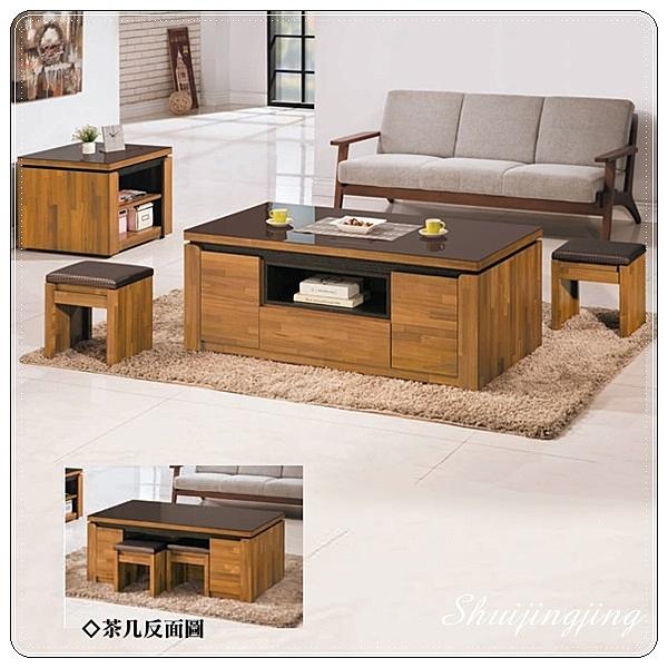 【水晶晶家具/傢俱首選】CX1327-4 潔妮絲4.4呎玻璃大小茶几全組~~附腳凳*2
