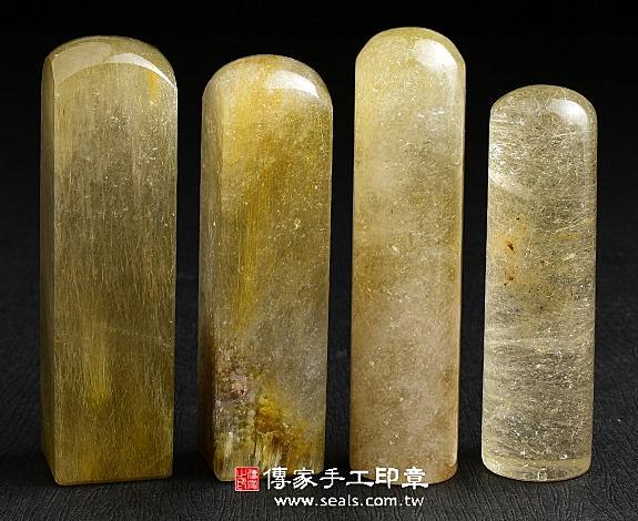 頂級黃髮晶(第四款)臍帶印章《半手工噴砂》六分,正常高度,單章。全配包裝。傳家手工印章