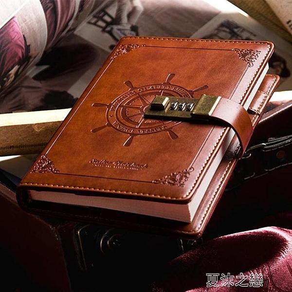 密碼本-筆記本子加厚創意手賬本歐式復古記事本手帳文具密碼鎖指紋