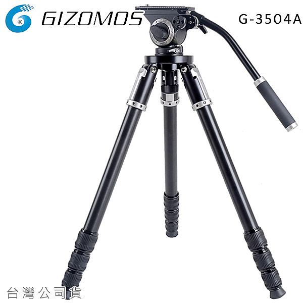 EGE 一番購】GIZOMOS【G-3504A】攜帶型 油壓錄影三腳架套裝組 75mm碗公 載重4KG【公司貨】