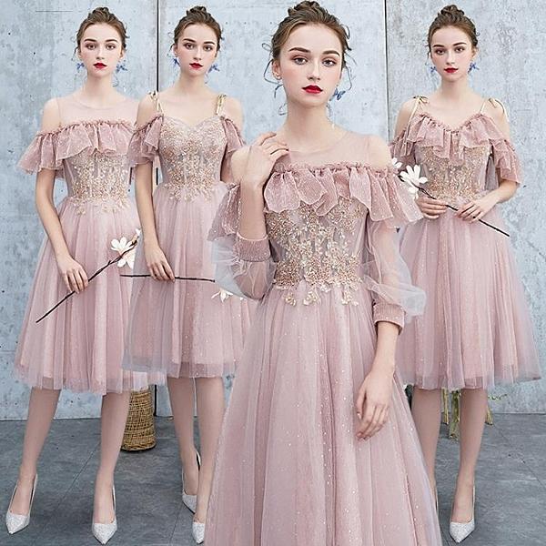 伴娘服 伴娘服加大尺碼春季新款姐妹裙中長款粉色伴娘團禮服氣質結婚連身裙仙  禮服 雙十二8折