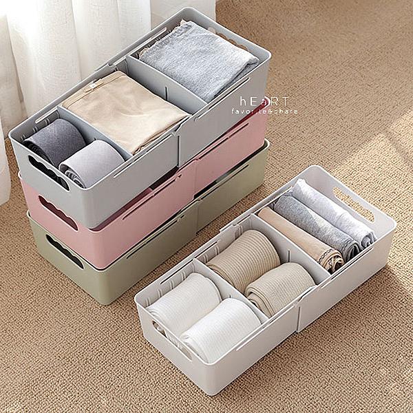 北歐伸縮自由隔間收納盒 收納盒 伸縮置物盒 桌上收納盒
