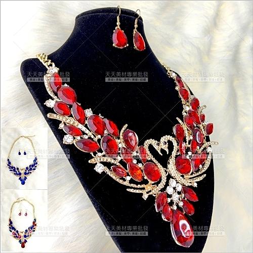 豪華天鵝 | 歐美新娘項鍊套組-耳環(耳針式)[53436]尾牙舞台宴會飾品