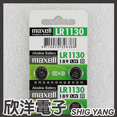 maxell 鈕扣電池 1.5V / LR1130 (189) 水銀電池 單組2入 售