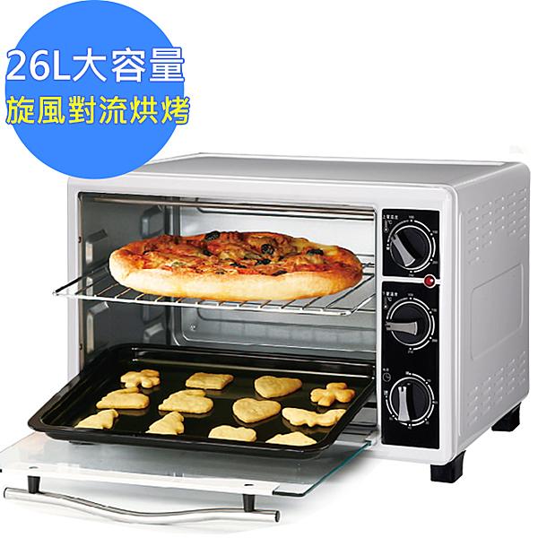 滿額折最便宜【鍋寶】大容量26L雙溫控炫風電烤箱(OV-2600-D)附烤餅模組
