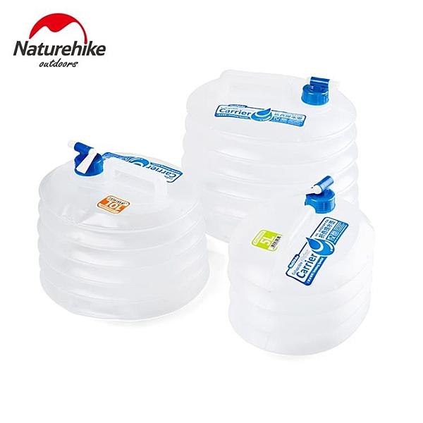 戶外用品可摺疊飲用水桶純凈水袋帶龍頭裝水桶10L自駕游車載野營【快速出貨】