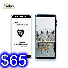 美特柏2.5D 三星A7 2018 彩色全覆蓋鋼化玻璃膜 全膠帶底板 手機螢幕貼膜 防刮防爆