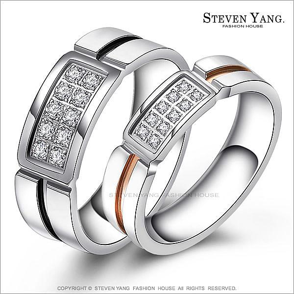 情侶對戒 西德鋼戒指「牽手一生」送刻字*單個價格*情人節推薦