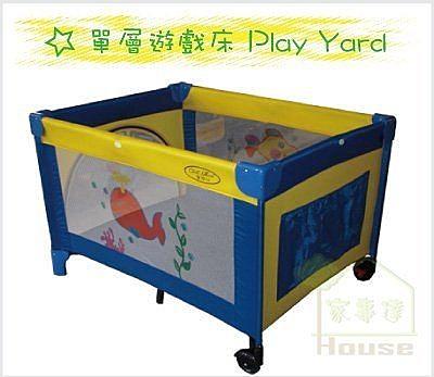 [家事達] 童心 單層遊戲床 嬰兒床