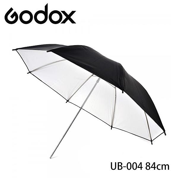 ◎相機專家◎ Godox 神牛 84cm 精美黑頂摺合白色反光傘 外黑內白反光傘 UB-004 公司貨