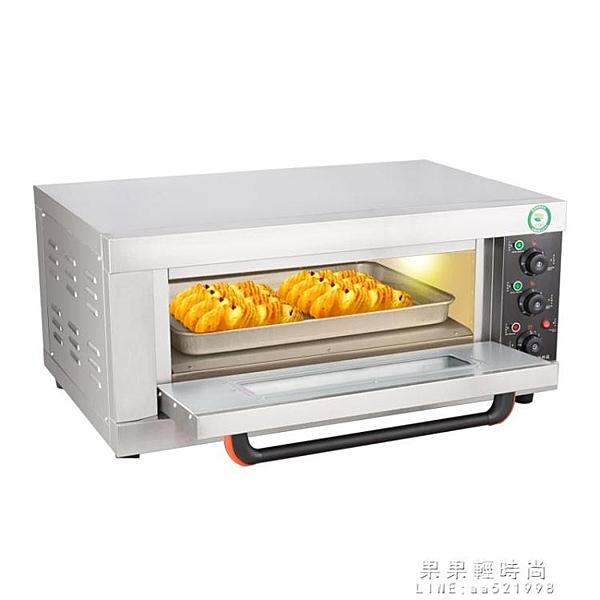 烤箱 大型電烤箱商用一層一盤披薩烘焙大容量蛋糕面包燃氣烤箱電熱烤爐 果果輕時尚NMS