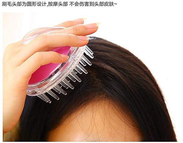 TwinS風靡日本頭皮SPA洗頭按摩神器清潔刷帶氣囊設計【顏色隨機】