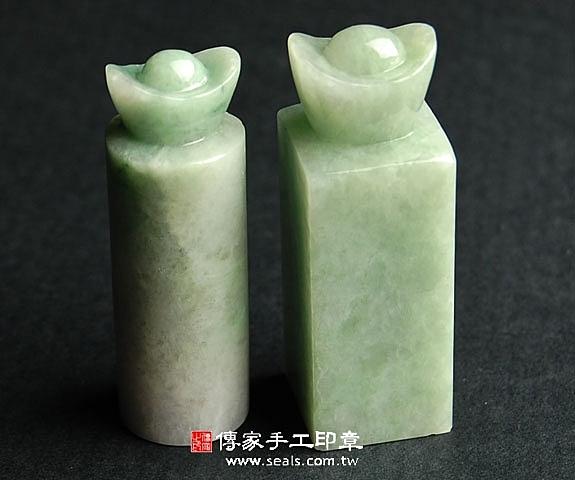 頂級細豆種雕元寶緬甸玉開運印章《半手工噴砂》六分正常高度,單章。全配包裝。傳家手工印章