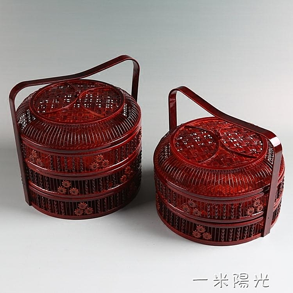 竹制品雞蛋籃結婚禮籃粽子月餅籃 竹籃水果籃食盒  端午節提籃 WD一米陽光