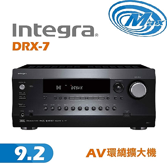 《麥士音響》 Integra 環繞擴大機 DRX-7