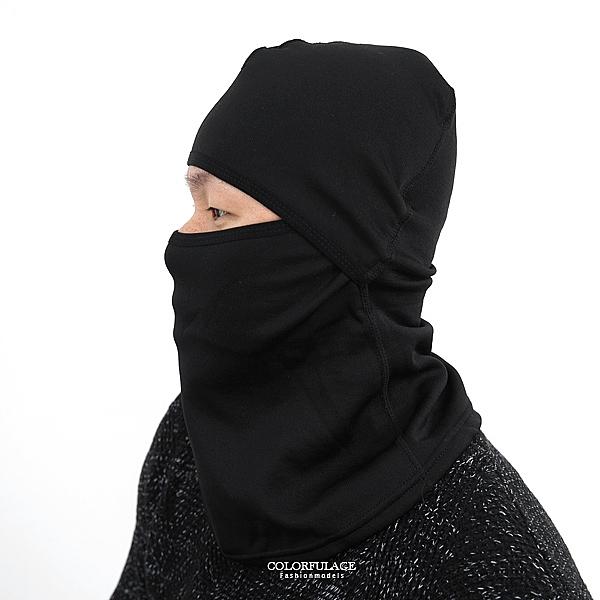 多用途全罩式素色口罩NMC16