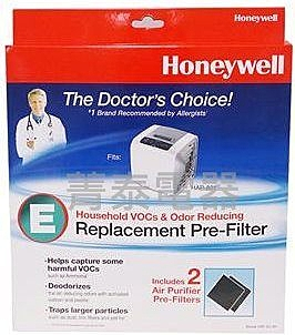 ﹝原廠濾網﹞Honeywell CZ除臭濾網【HRF-E2-AP】一盒2入;適用Console系列→HAP-801APTW