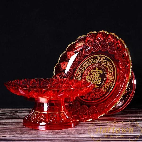 2個裝果盤蓮花塑料果碟佛前供佛水果盤供奉家用供盤財神【繁星小鎮】