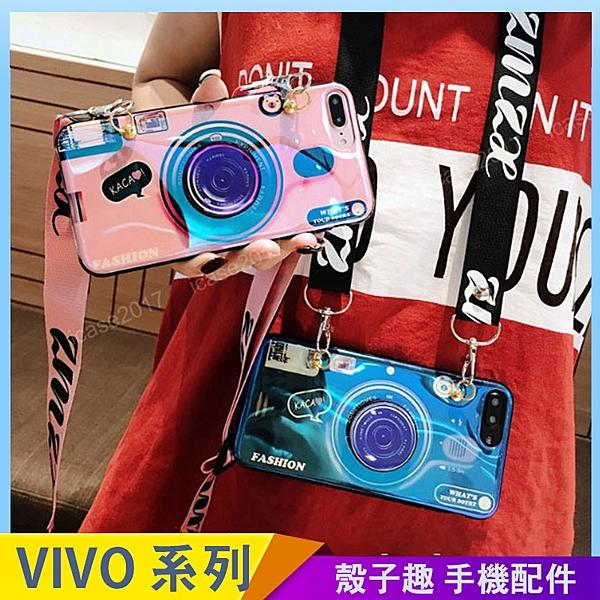 斜掛脖繩相機 VIVO Y50 Y15 2020 Y19 V17 pro Y12 S1 Y17 V15 pro V9 手機殼 藍光殼 氣囊伸縮 影片支架