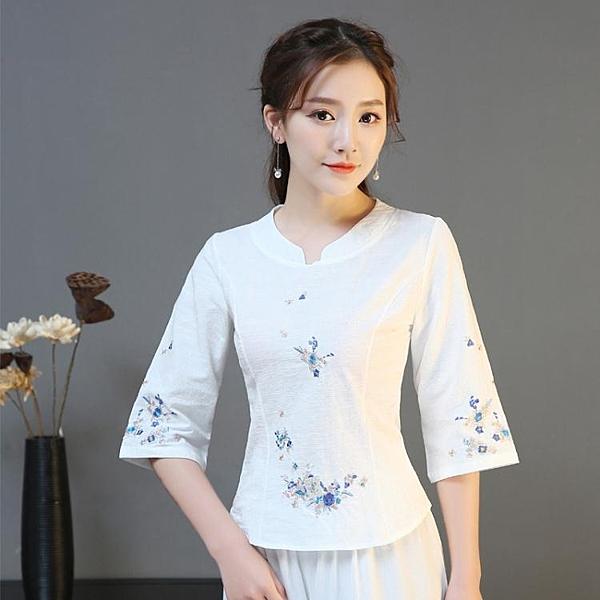 降價兩天 中國風女裝上衣 新款 民族風立領繡花刺繡棉麻襯衫七分袖上衣
