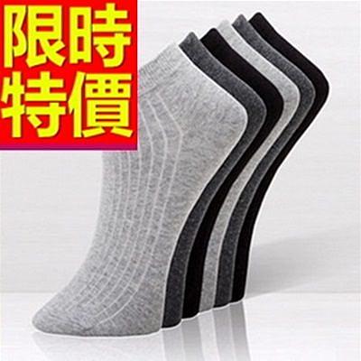 長襪 襪子禮盒 父親節生日禮物-抗菌防臭純棉男士58e31【時尚巴黎】
