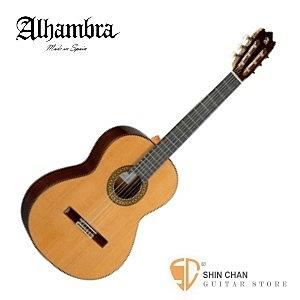 Alhambra 阿罕布拉 4P 單板古典吉他 西班牙製【附古典吉他硬盒 / 西班牙古典吉他】