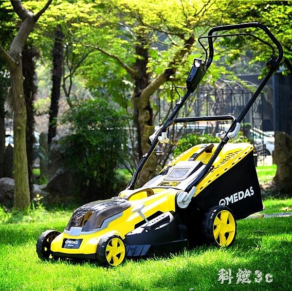 電動割草機充電式家用除草機手推式草坪機修剪打草機 PA4455『科炫3C』