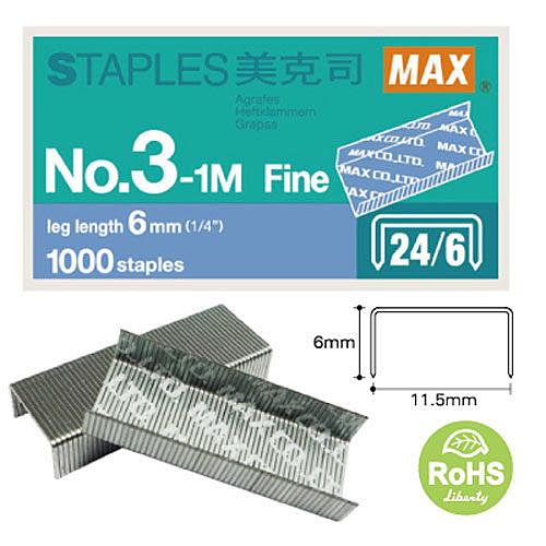 【奇奇文具】美克司MAX 3-1M(24/6) 3號釘書針