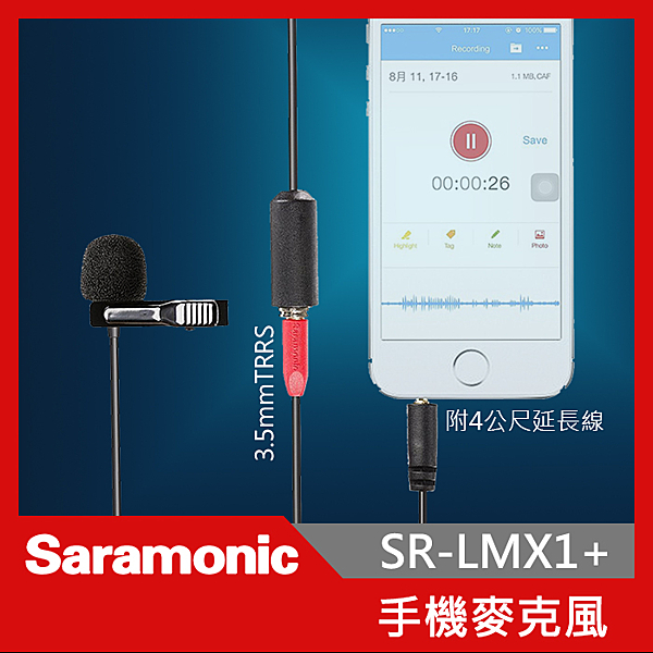 Saramonic 楓笛 SR-LMX1+ 手機 智慧型 單眼相機 麥克風 領夾式 直拍 直播 錄音 收音 屮W1 V1