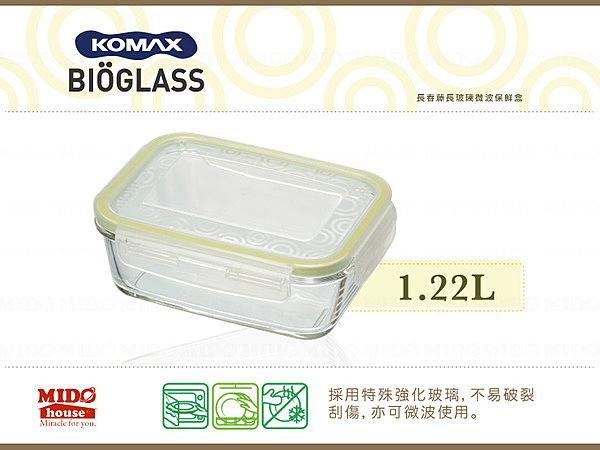 KOMAX『韓國高美斯59403 長春藤長玻璃微波保鮮盒』1.22L《Mstore》