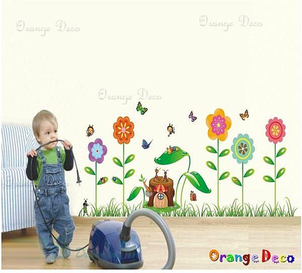 壁貼【橘果設計】花卉 DIY組合壁貼/牆貼/壁紙/客廳臥室浴室幼稚園室內設計裝潢