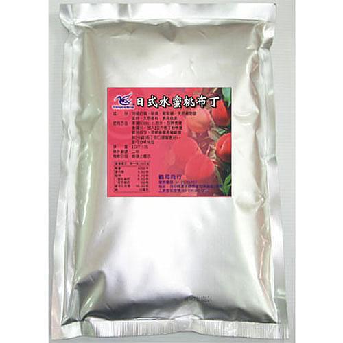 布丁果凍粉-日式水蜜桃布丁粉 (1kg)