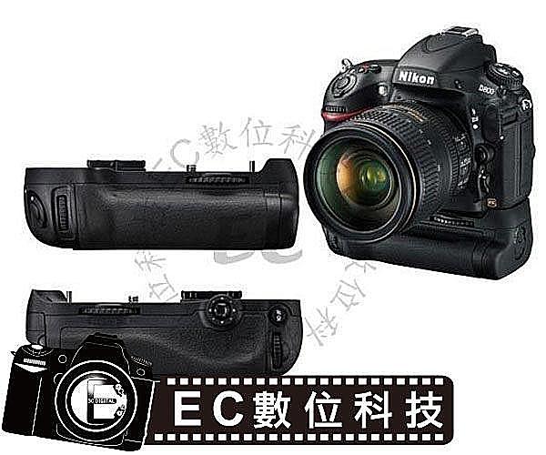 【EC數位】美科 Meike D800S 同 Nikon D800 D800E 專用 BMD12 垂直手把 垂直把手 電池手把 BM-D12