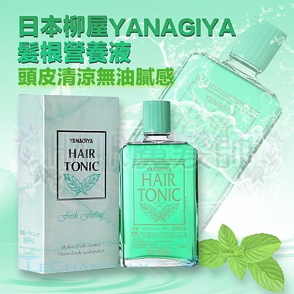 (現貨特價)日本 柳屋 雅娜蒂 YANAGIYA 髮根營養液 頭皮水 另有售 養髮液*HAIR魔髮師*