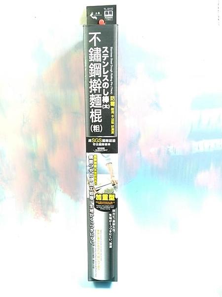 【上龍 不鏽鋼擀麵棍(粗) TL-5110】051105 擀麵杖 不鏽鋼柄 滾軸 擀麵棍棒【八八八】e網購