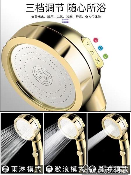 快速出貨 日本淋浴增壓花灑噴頭大出水軟抖音加壓超高壓淋雨洗澡家用雙面g 【2021新年鉅惠】