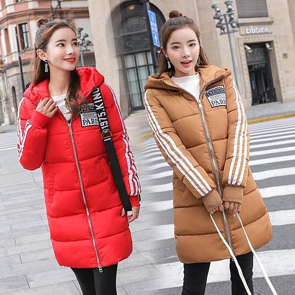 棉衣外套 棉服女2020新款冬裝棉衣女中長款修身百搭正韓連帽大碼外套潮
