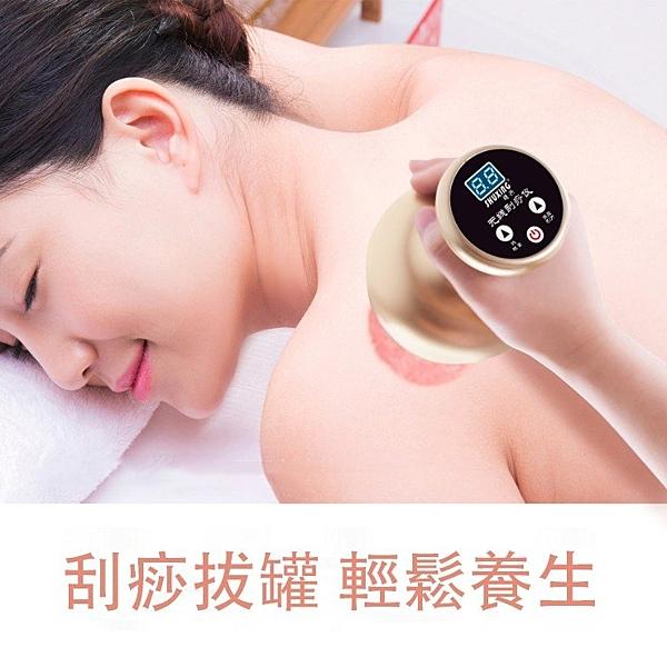 【Love Shop】YOGMEDI S5無線款充電引力操盤手美容/家用刮痧器/按摩器