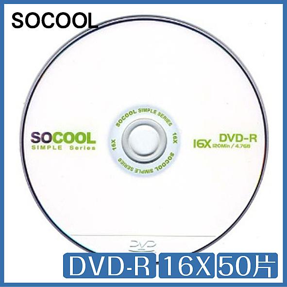 SoCool DVD-R 16X 50片 光碟 DVD
