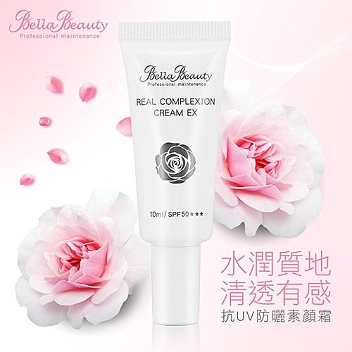 Bella Beauty 貝拉美人 玫瑰水漾美白防曬素顏霜 SPF50+++ 10ml【BG Shop】