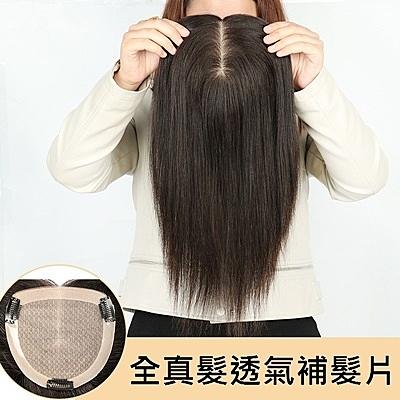 假髮片(真髮絲)-內網14x14cm直髮20cm輕薄女假髮73us31【時尚巴黎】