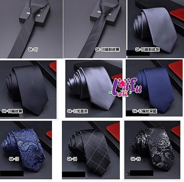 得來福領帶,K1214拉鍊領帶中窄領帶窄版領帶窄領帶6CM,售價170元