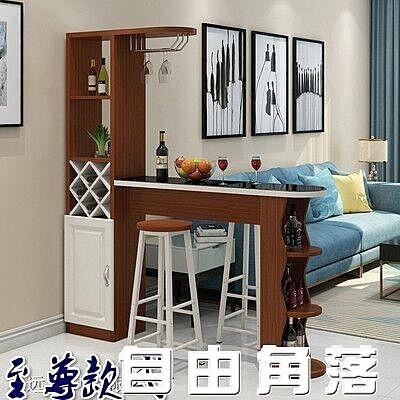 客廳酒櫃隔斷櫃吧台桌家用現代簡約玄關間廳櫃小戶型靠牆吧台酒櫃CY  自由角落