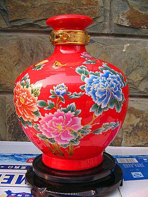 景德鎮陶瓷器密封五斤 酒罐紅釉 鎖扣