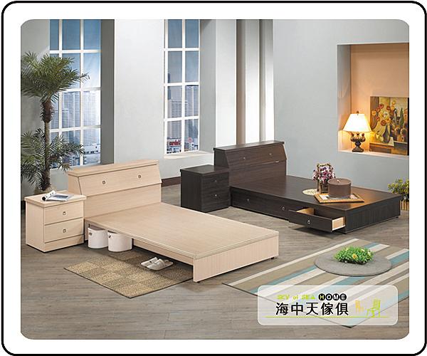 {{ 海中天休閒傢俱廣場 }} G-39 摩登時尚 臥室系列 58-4 白橡色3.5尺抽屜床組