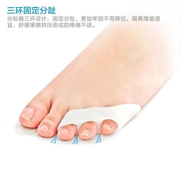 分趾器 內翻分趾器小腳趾 小拇指外翻器 保護套拇外翻重疊趾分離萬聖節狂歡