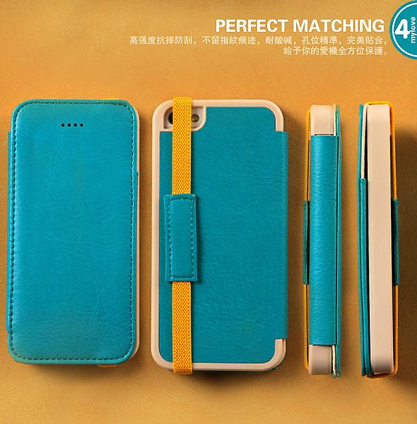 iphone 5/5S卡來登我愛系列側翻插卡 Iphone5皮套 iphone5S手機套5代外殼(任2件$900)